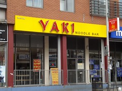 Picture of Yaki Noodle Bar, IG11 8RY