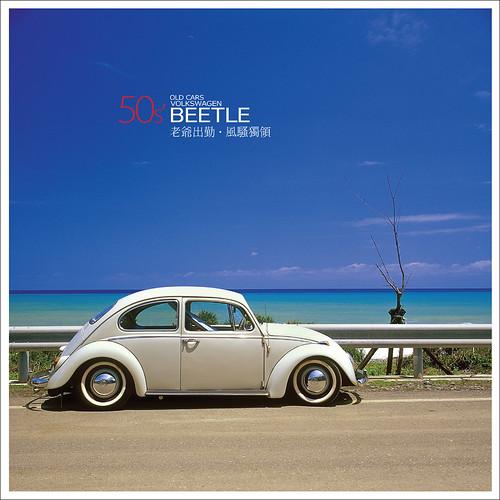 Volkswagen Beetle - 無料写真検索fotoq