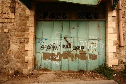 הצד שהתלמידים לא יראו. רח' השוהדה, חברון, פברואר 2009