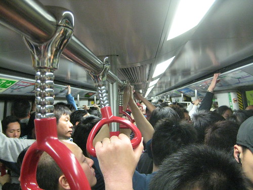 Packed like Runners in a Subway Car