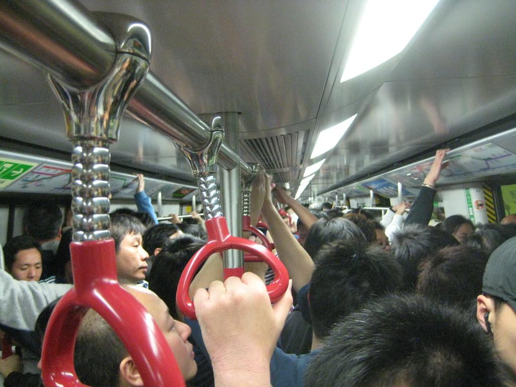 china commute photo
