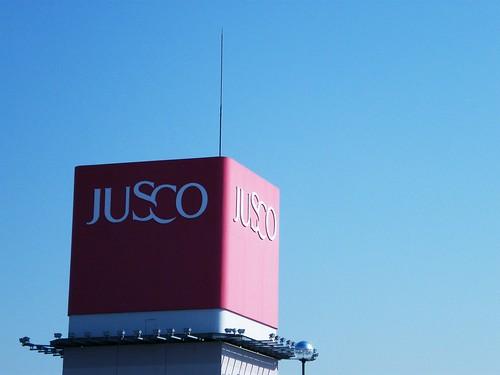 Kat JB pun Jusco.... Nagoya pun Jusco