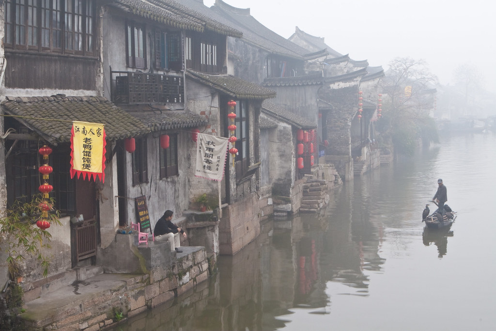 Xitang Zhejiang/浙江西塘