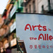 CCDC Arts In The Alley