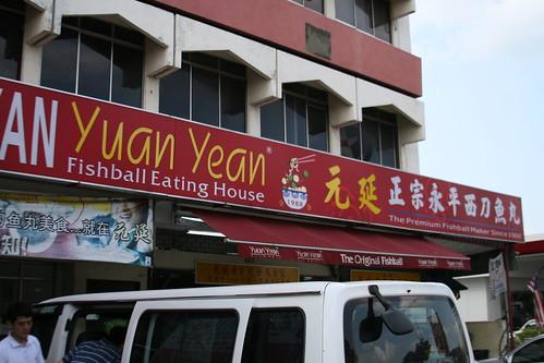 food lunch malaysia geotagging fishballnoodle yongpeng