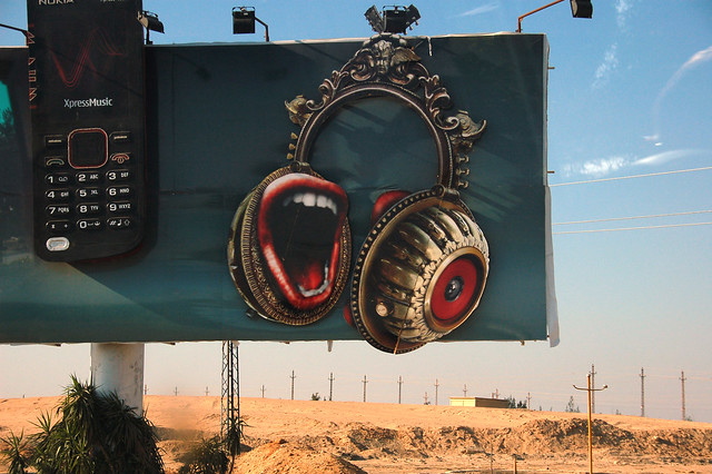 Egyptian billboard #2
