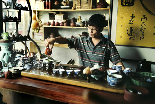 Tea Shop Lao Ban at Ma Lian Dao