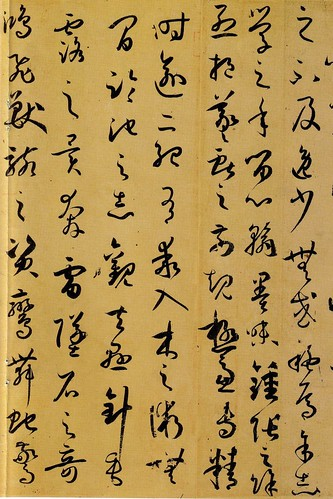Sun guoting calligraphy chinese art gallery china