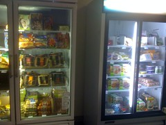 machine, display case, refrigerator,