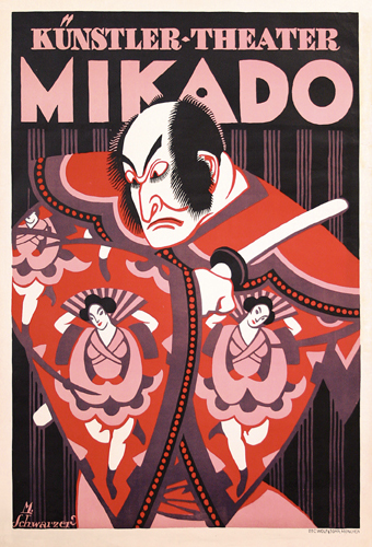 Artists Theater Mikado (1913)