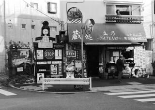 レトロの店