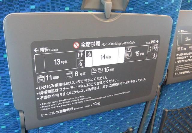 2010_05_130025
