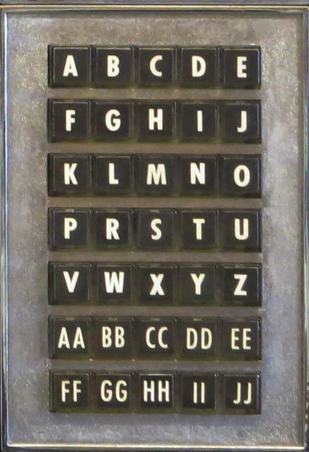 keypad on vending machine (2014)