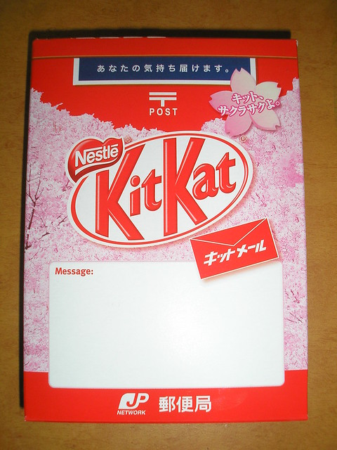 Special Kit Kat box for posting!