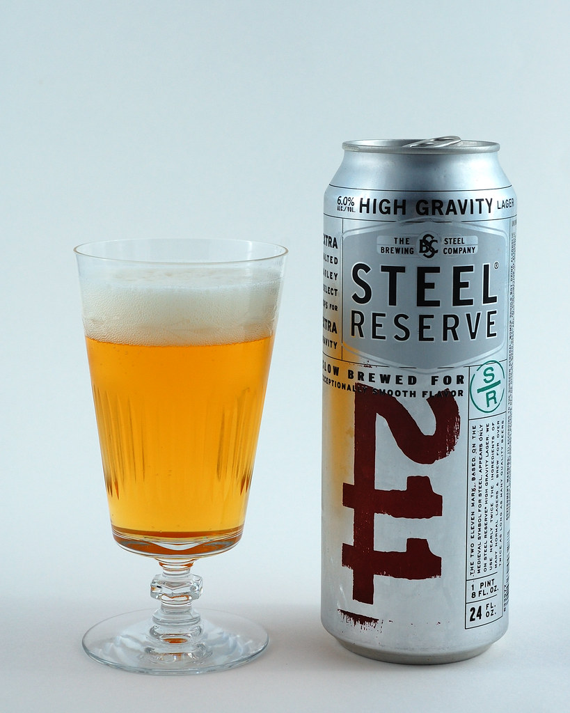 Steel Drink Can