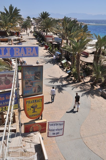 Dahab view, is Sharm el Sheikh a tourist trap?
