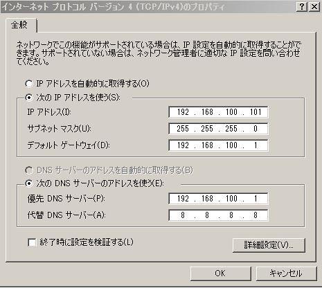 networksetting1
