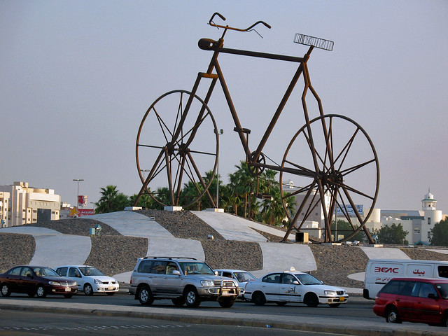 Jeddah Bicycle Junction Saudi ARABIA