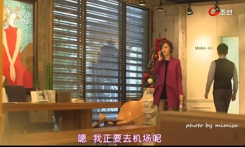 百年新娘 羅斗琳 張依京 楊真誠 (1)
