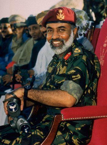 His Majesty, Sultan Qaboos bin Said of Oman