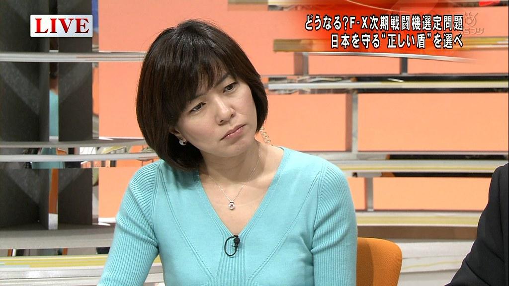 女子アナ】八木亜希子(やぎ あ...