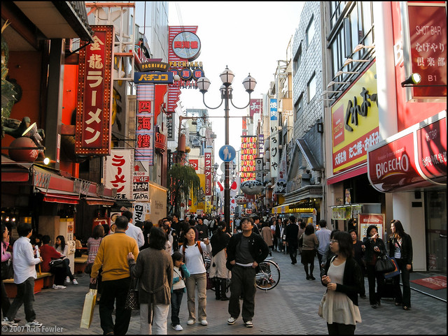 Wandering Around Dotonbori