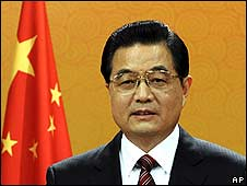 President and CPC Chairman of the People's Republic of China, Hu Jintao,  has visited Africa and pledged greater cooperation between the PRC and the continent. The PRC maintains good relations with the Republic of South Africa. by Pan-African News Wire File Photos
