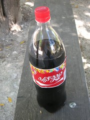 soft drink, carbonated soft drinks, bottle, drink, cola,