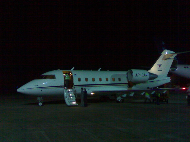 Private Jets Private Jet International