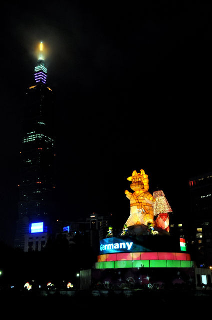 2009台北燈會