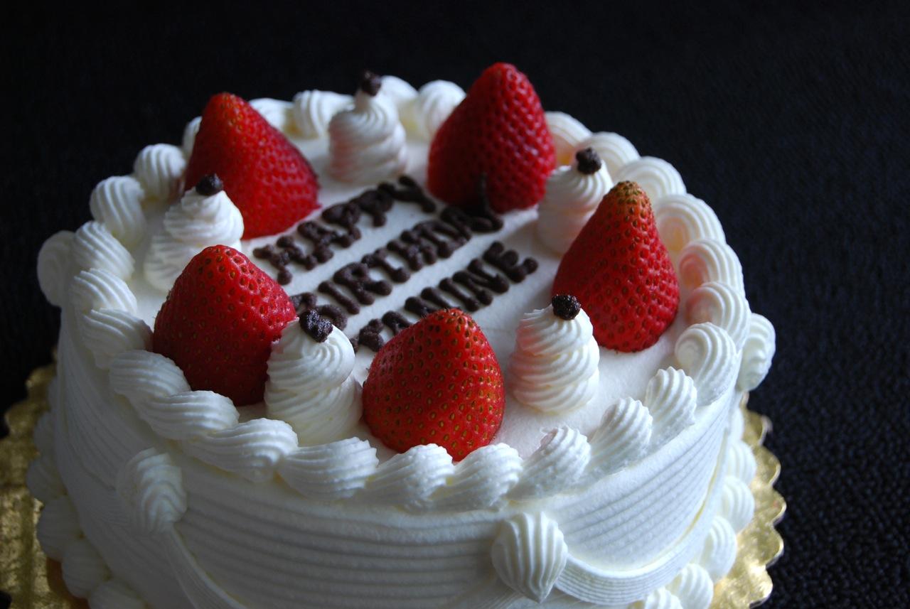 Happy Birthday Janine Cake