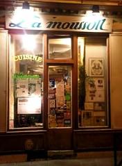 Devanture - La Mousson