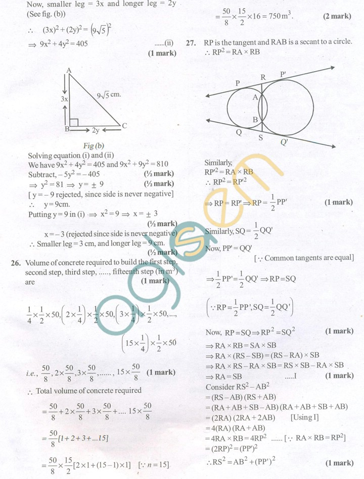 CBSE Sample Paper for Class X - SA2 - AglaSem Schools sample papers