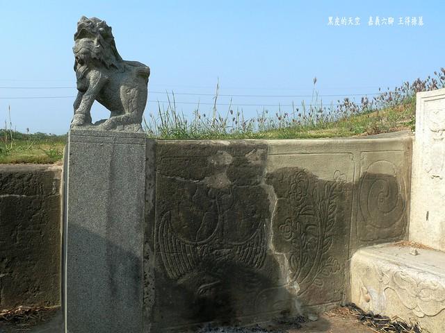 2010 0129嘉義六腳王得祿墓005