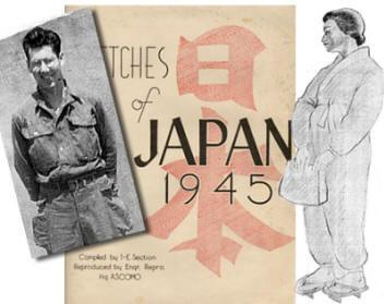 SKETCHS OF JAPAN 1945: NOT MY WORK by roberthuffstutter