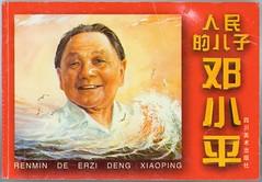 Deng Xiaoping 1