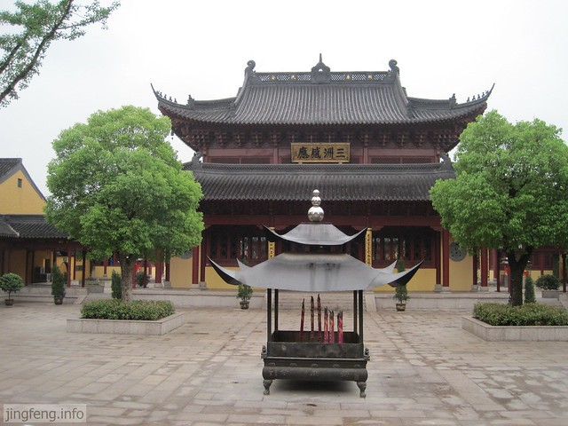安昌古镇 安康寺 (31)