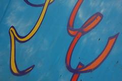 Tunnelart / Graffiti