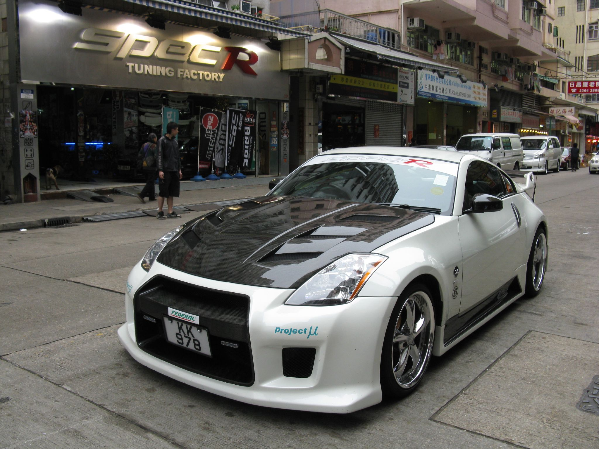 Nice car nissan 350z modified flickr photo sharing - Nissan 350z modified ...