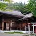 Nasu Kogen 那須高原- Onsen Jinja 温泉神社