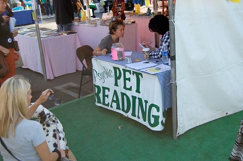pet booth outside