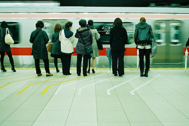 Yokohama Station 02