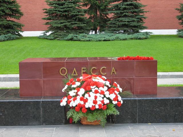Kremlin, spring