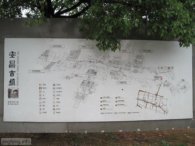 安昌古镇风景 (6)