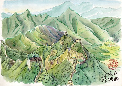 China Sketchbook - Great Wall of China