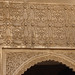 Small photo of Alhambra Ornamentation