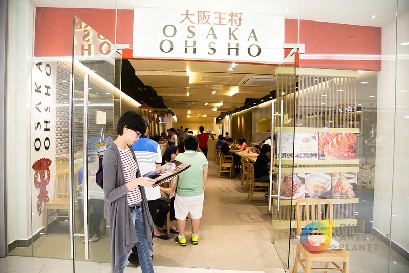 OSAKA OHSHO-4.jpg