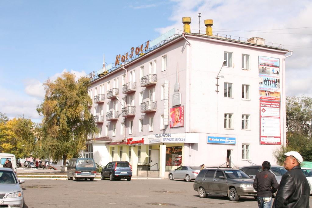 Гостиница Кызыл
