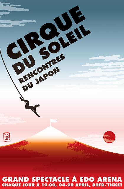 Iancu—Circus—v1-b