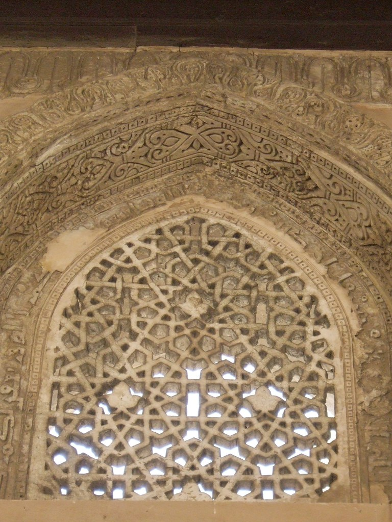 Window With Ornate Grill Ibn Tulun Mosque Flickr